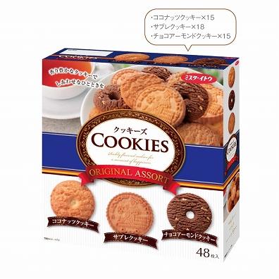 クッキーズ オリジナルアソート48枚入