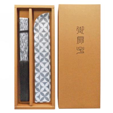 黒竹七宝市松扇子と扇子袋セット