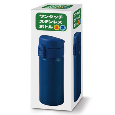 ワンタッチステンレスボトル