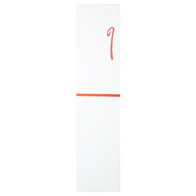 オリジナル名入れ箸用オプション資材 のし箱