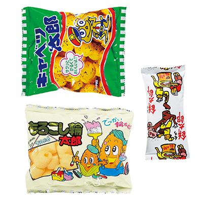 カーボックスお菓子3点セット