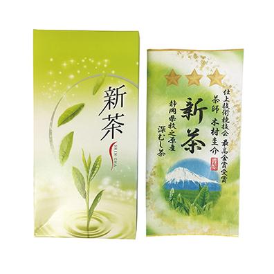 静岡銘茶 新茶