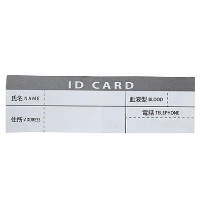 IDカード付ホイッスル