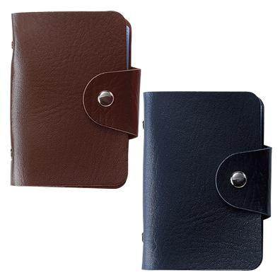 エンジョイライフ カードケース