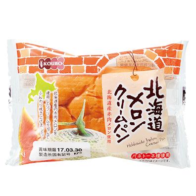 天然酵母 ご当地パン3種セット