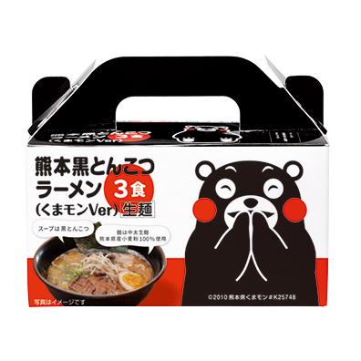 熊本黒とんこつラーメン3食入(くまモンVer)