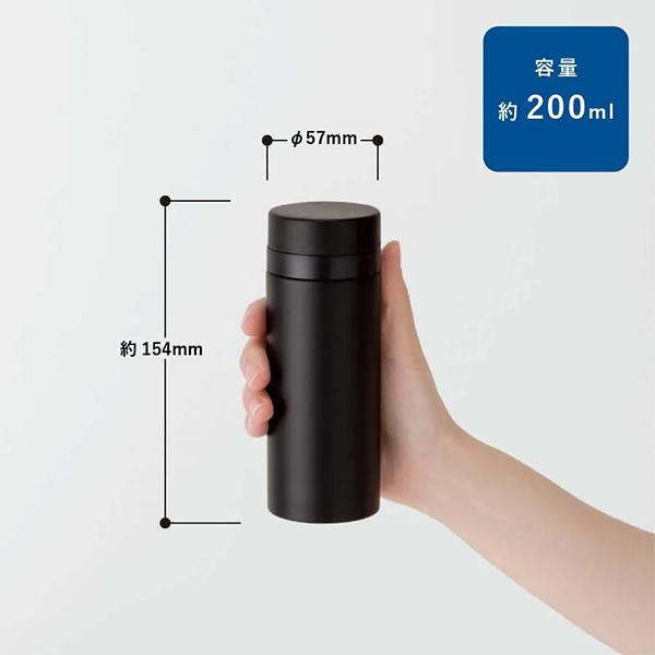 スリムサーモステンレスボトル200ml