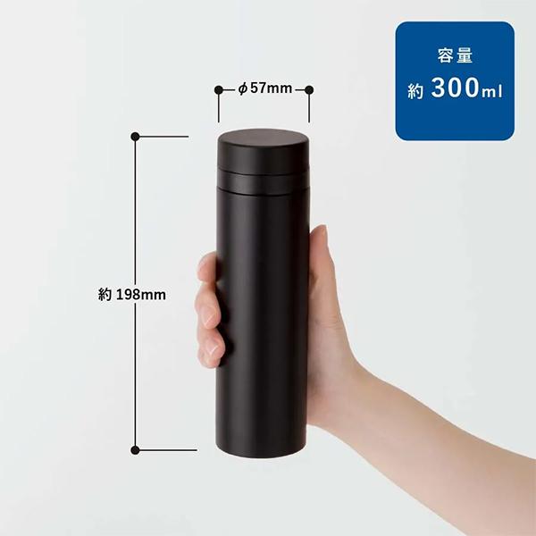 スリムサーモステンレスボトル300ml