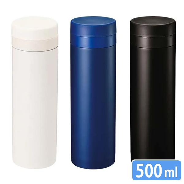 スリムサーモステンレスボトル500ml