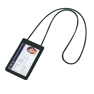 ダブルポケットIDカードホルダー