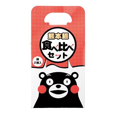 熊本麺食べ比べセット(うどん・そば)
