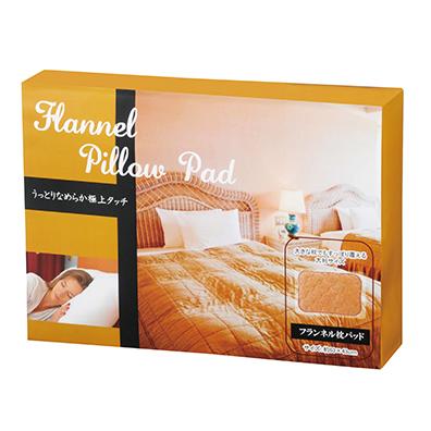 フランネル枕パッド
