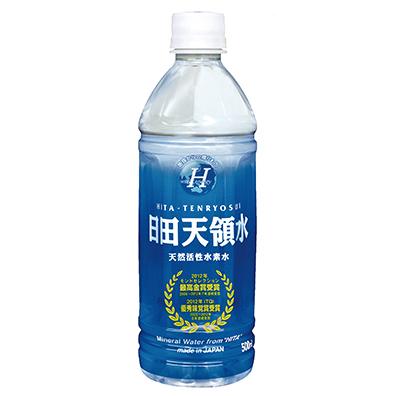 日田天領水500ml