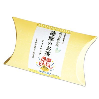 薩摩のお茶(ティーバッグ)