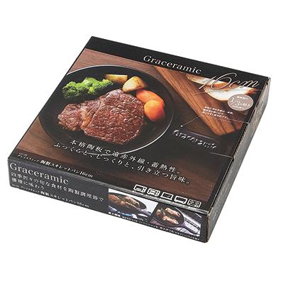 グレイスラミック 陶製スキレットパン