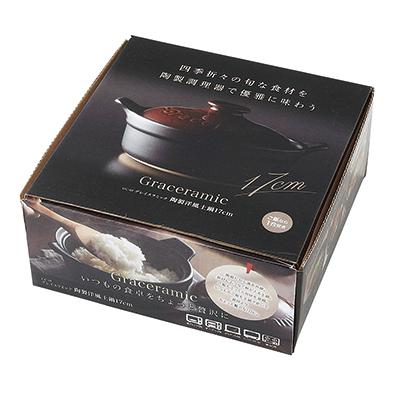 グレイスラミック 陶製洋風土鍋