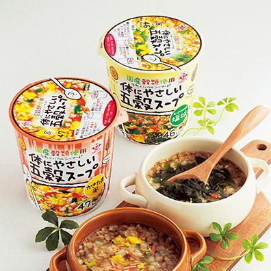 体にやさしい五穀スープ