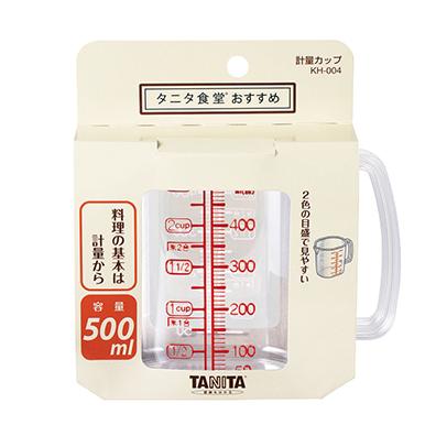 タニタ食堂おすすめ 計量カップ500ml