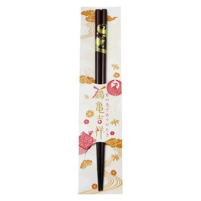 鶴亀 吉祥箸