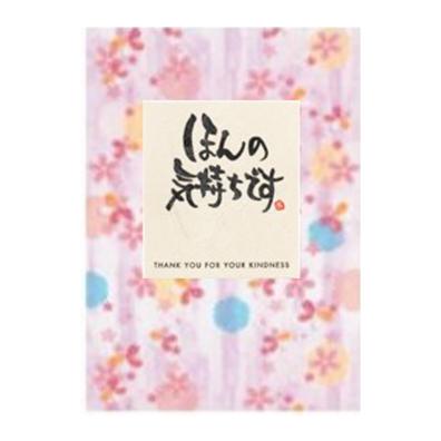 桜 おかき6個セット