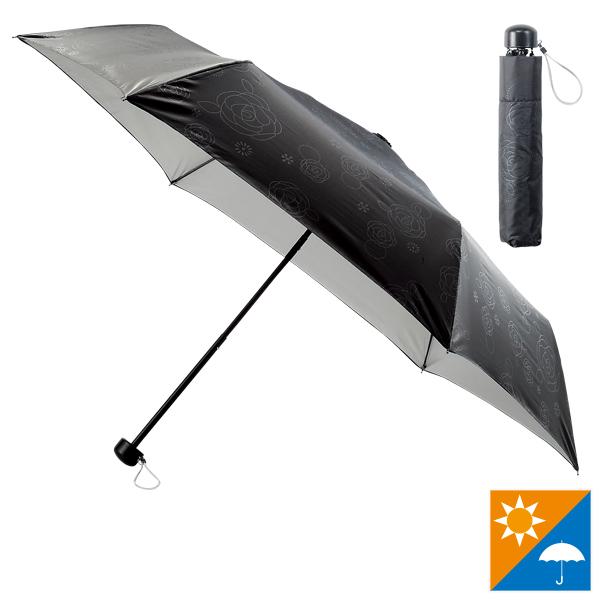 ノワールローズ 晴雨兼用折りたたみ傘