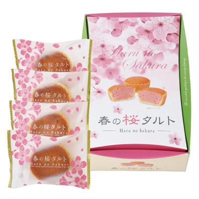 春の桜タルト4個