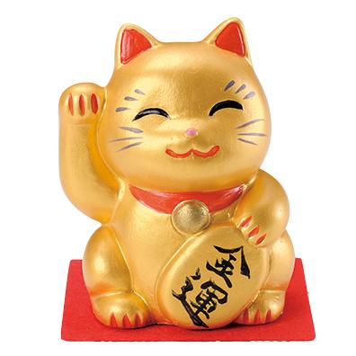 愛知県瀬戸市産 招福招き猫