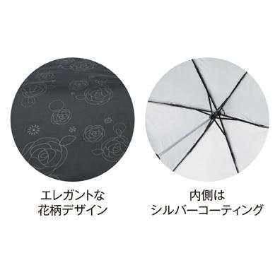 イーリオ ブルーム晴雨兼用折りたたみ傘