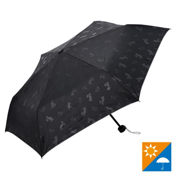 みんなのキャラクター シルエットリボン晴雨兼用折りたたみ傘
