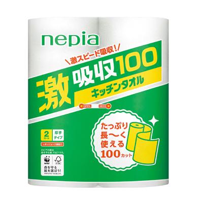 ネピア 激吸収キッチンタオル 2ロール(100カット)