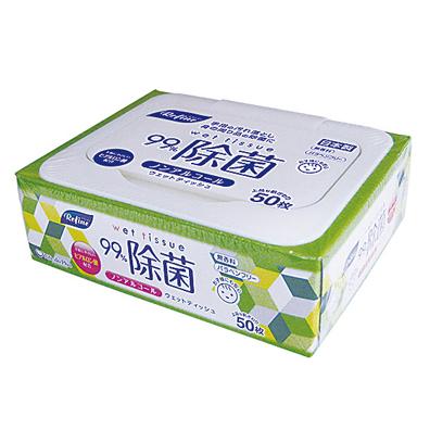 リファイン ノンアルコール除菌 BOXウェットティッシュ50枚
