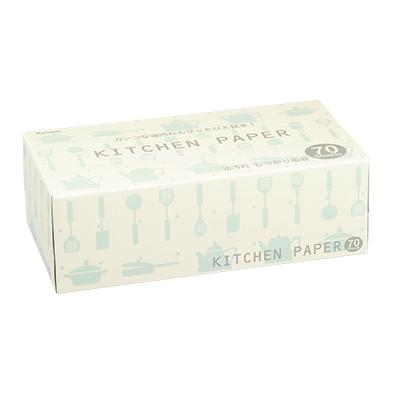 キッチンペーパーボックス70W