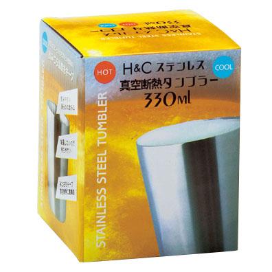 H&Cステンレス真空断熱タンブラー330ml