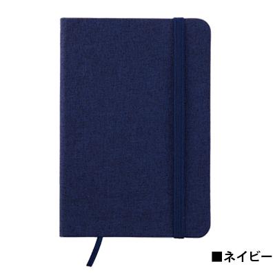ファブリックノートブック
