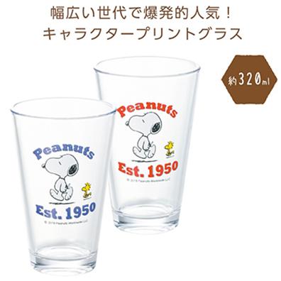 スヌーピーたっぷりグラス2個組