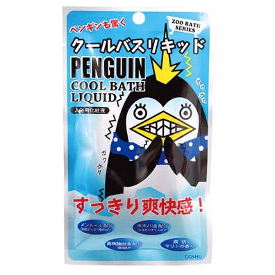 ペンギン バスリキッド