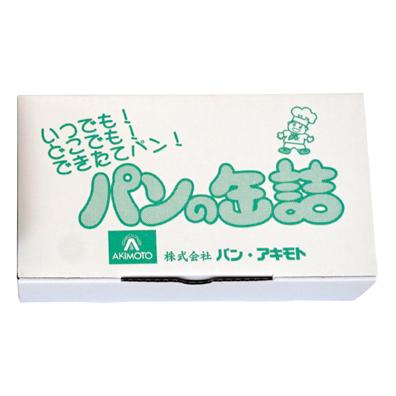 パンアキモトPANCAN3缶ギフトセット