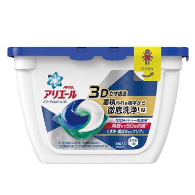 アリエールパワージェルボール3D