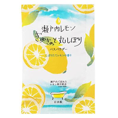 入浴料 リッチバスパウダー 瀬戸内レモンの香り
