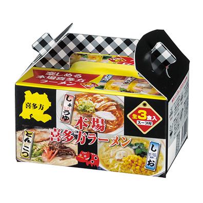本場喜多方ラーメン 3つの味食べ比べ