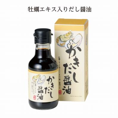 かきだし醤油150ml