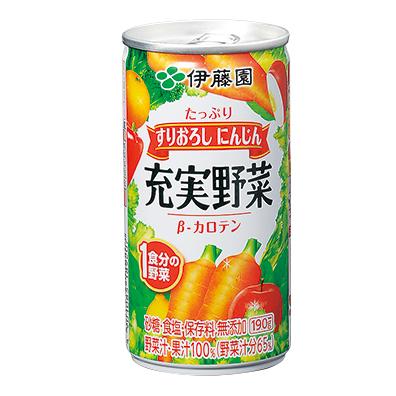 充実の野菜ジュース 3本セット