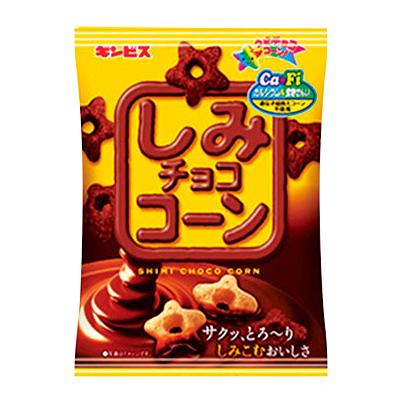 ギンビス/お菓子ボックス3点セット