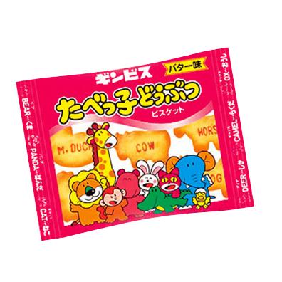 ギンビス/お菓子ボックス4点セット