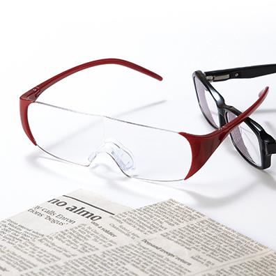 メガネ型ルーペ
