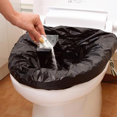 携帯トイレ マイレット mini1
