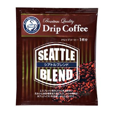シアトルコーヒーギフトセット
