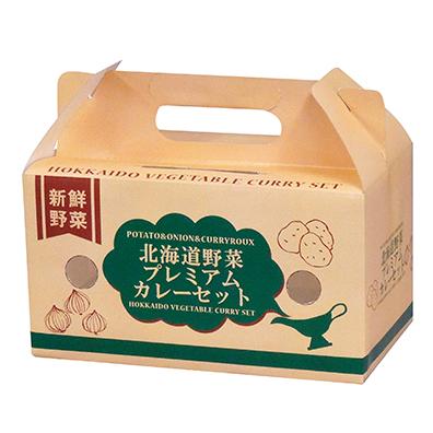 北海道野菜プレミアムカレーセット