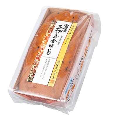 金澤手作りケーキ