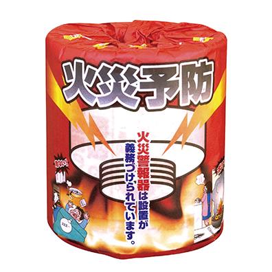 火災予防プリントトイレットロールダブル(30m)